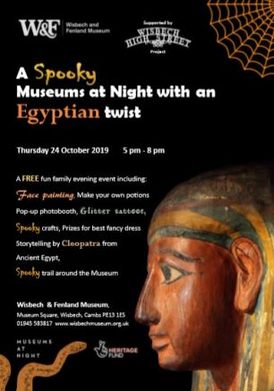 Museums at Night 24th Oct 19 | Wisbech and Fenland Museum